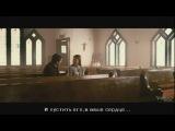 Трейлер к фильму Последние изгнание дьявола 2