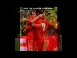 «Россия  1:0 Португалия» под музыку Классная песня про наш футбол - Мы поднялись с коленей. Picrolla